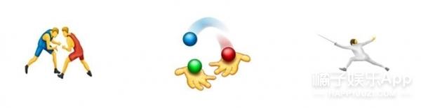 苹果测试版新增72个emoji,桃子表情让所有人心碎