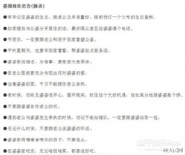 【娱乐早报】杨紫首谈昔日感情否认恋大款  baby挺孕肚出席好友生日会