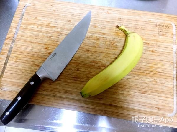 【鲜男料理】嘴巴寂寞了怎么办?你需要吃香蕉脆片