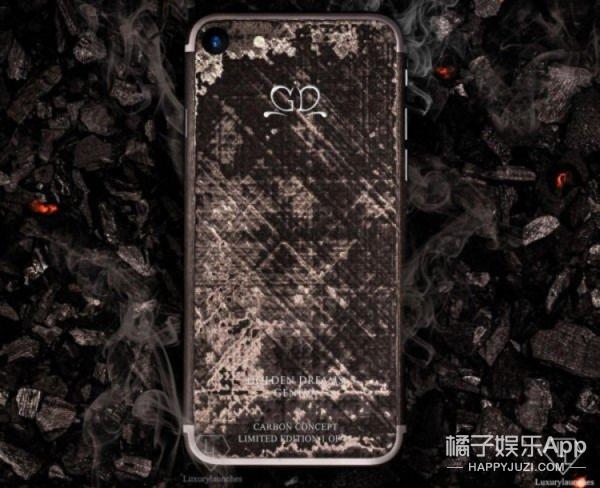 如果有台摔不碎的iPhone7你会买吗?
