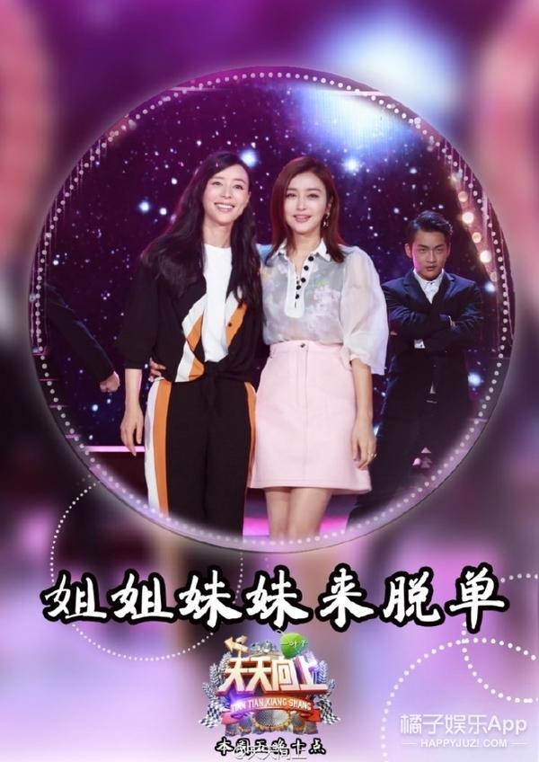 【周末看啥】黄子韬为快本献唱,沈梦辰杜海涛共舞,一年级变恋爱季