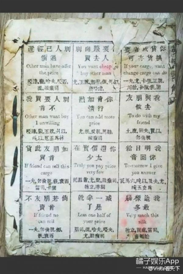 【娱乐早报】杨幂女儿声音首曝光  张艺兴陈都灵新戏演情侣