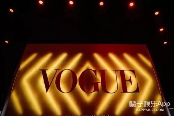 Vogue实力派 | 范冰冰杨幂变身黑天鹅,小鲜肉李易峰陈伟霆承包全场尖叫声!