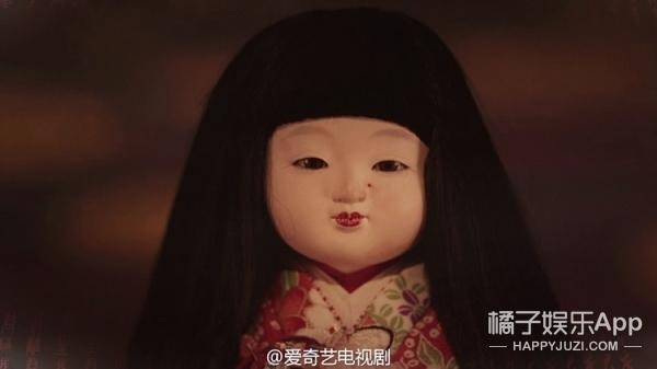 《灵魂摆渡3》蚩尤和日本娃娃是大BOSS,编剧你这样圆坑可还行