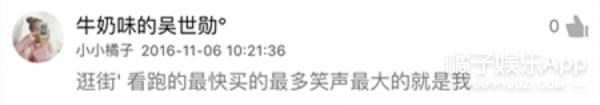 【娱乐早报】baby现身黄晓明生日会  张靓颖冯轲婚纱照曝光