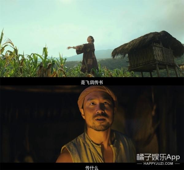 【预告片解析】王千源大忽悠、舒淇含泪吃饼,《健忘村》可以有!