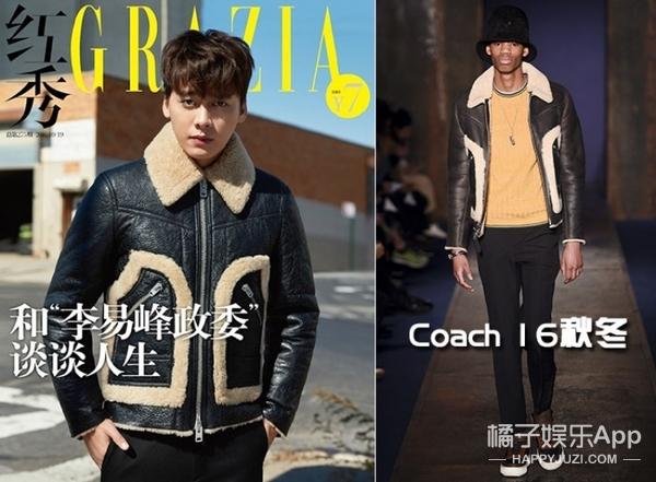 大家发现没,李易峰最近穿衣都不爱露脖子的?