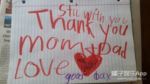 「我还是在你们身边谢谢你们妈爸我爱你们♥」