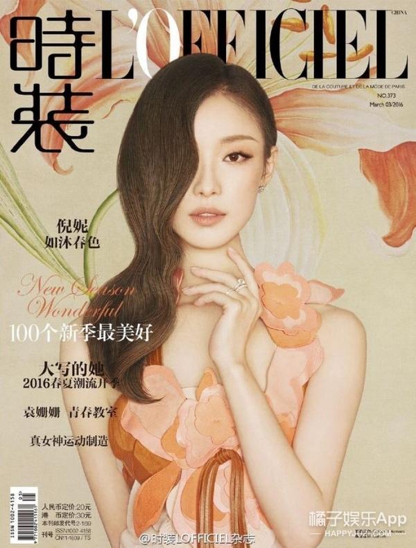 倪妮一年15本刊22张封面,表现力和美艳程度都零失误,大写的服!