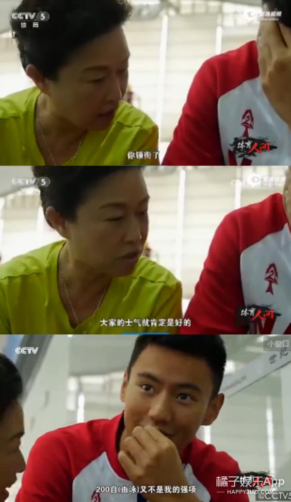 放弃主项、被国家队停训,奥运前的宁泽涛经历了什么?