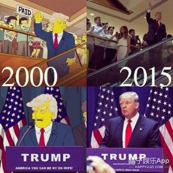 川普赢了很惊讶?其实有部动画片16年前就预言了这一幕!
