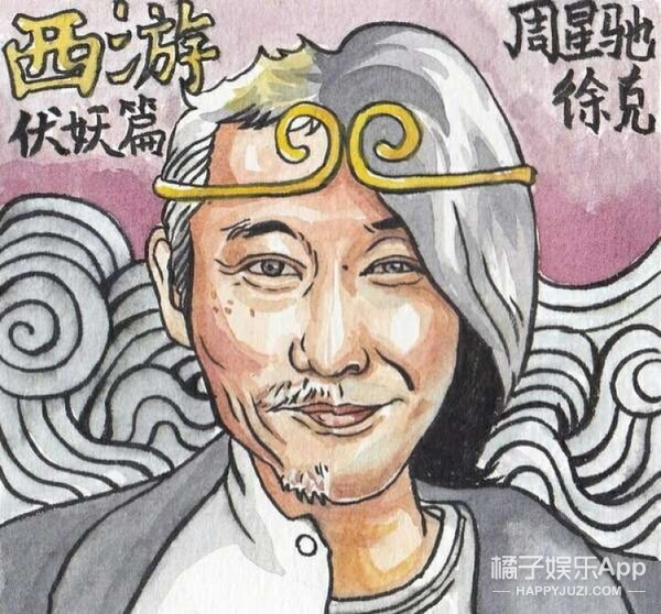 撇开预告,星爷加徐克两个年龄超过100岁的导演互相卖萌才是亮点啊!