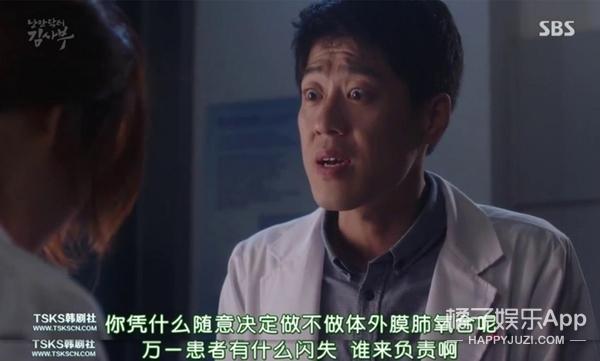 60分钟凑齐吻戏、车祸、男主脸上被喷屎,进展最快韩剧诞生!