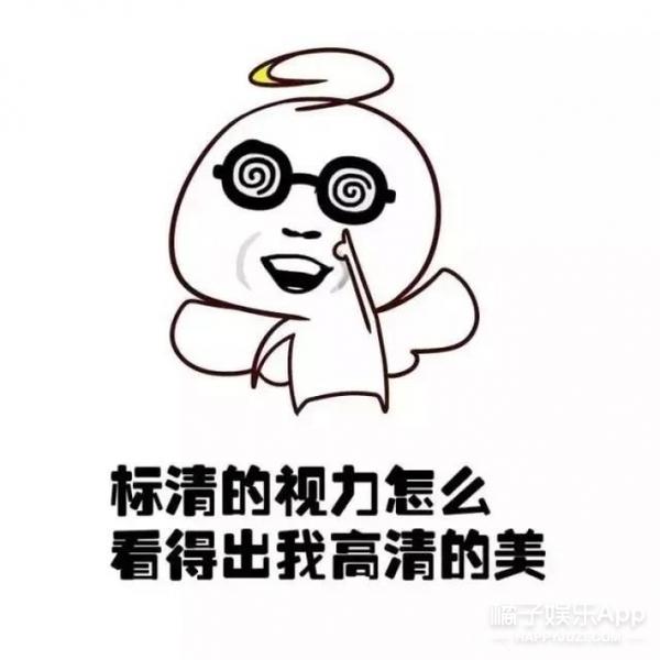 当杨幂、娜扎、黄子韬被说丑,你猜他们是怎么回答的?