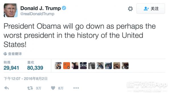 奥巴马与川普白宫会面,肢体语言显示很尴尬