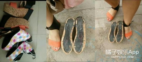 【奇葩买家秀】有了这拖鞋,学习成绩提高了,还考上了北大