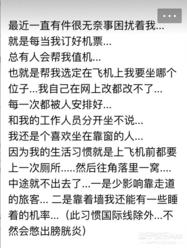 吴亦凡检查报告被泄露,你的个人信息还安全么!!!