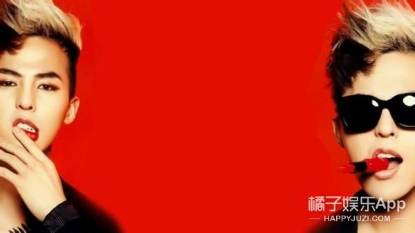 杨洋权志龙都代言过口红,但第一个代言女性用品的男星竟然是...