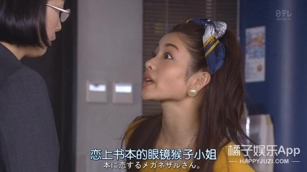 石原里美在《校对女孩》中发型百变 竟只靠一根丝巾打造?