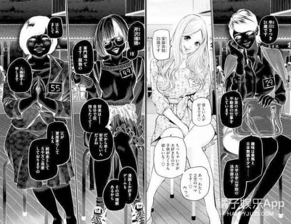 难倒全日本男生の测试题!你会选择和下面哪个妹子共度一生?