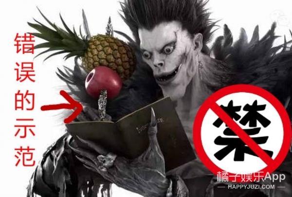 ピコ太郎实力解说《PPAP》!你以为苹果真的被刺穿了?