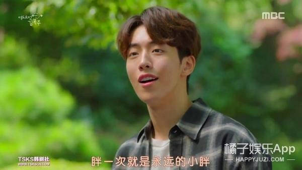 李钟硕为吃爆米花撒娇卖萌拍马屁,客串角色跟《W》无缝连接!