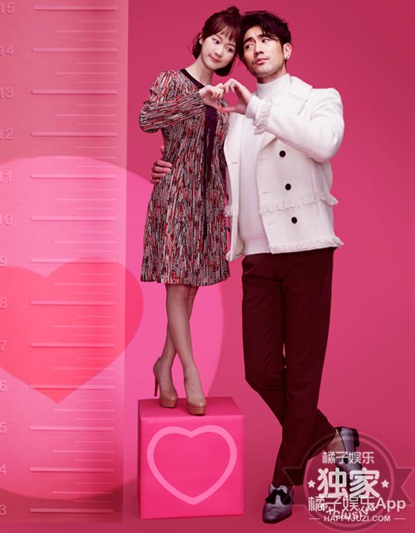 """高以翔&王水林:谁说王子不能爱芭比,错位的身高里也有完美的""""爱情""""。"""