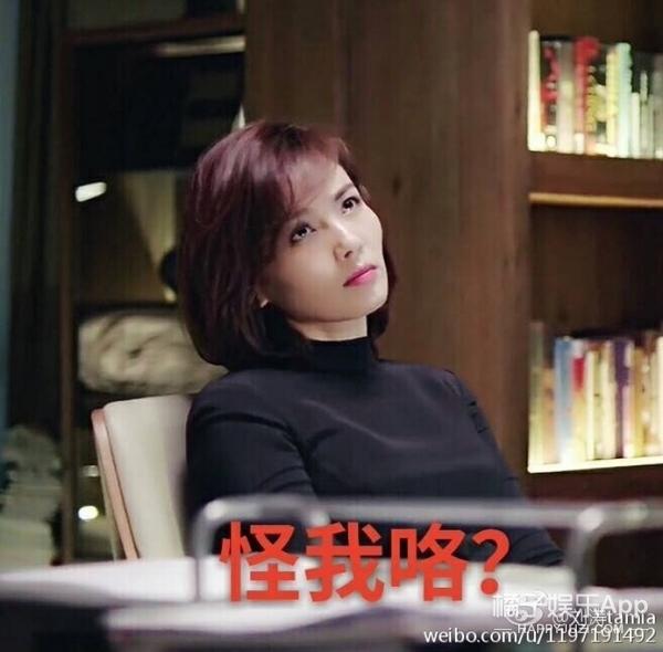赵丽颖变身霸道总裁 原来总裁妆离不开这三样东西!
