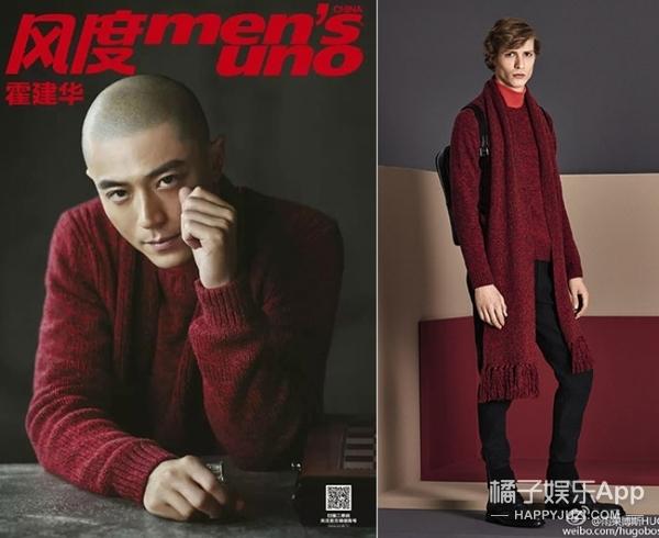 霍建华作为代言人真挺称职的,尤其这件红毛衣他更是执念地穿了好几遍