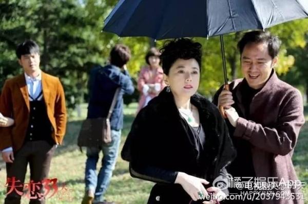 还记得《家有仙妻》里的李萍吗?她现在长这样!