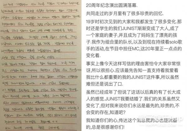韩流元祖文熙俊要结婚了,女方竟是小13岁的蜡笔团成员