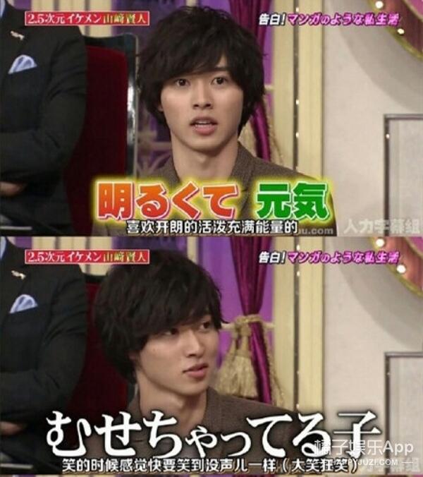 山崎贤人:漫改王子、撩妹高手,日本超火的帅气鲜肉、不败神话