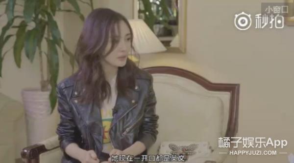 杨幂首次分享小糯米趣事:会用英文和鸡蛋对话,超可爱!