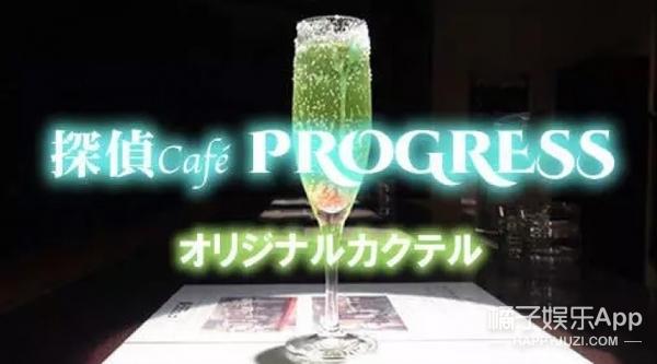 观天象、破悬案、做足疗!在东京喝咖啡仿佛可以赚到整个宇宙!