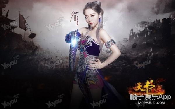 全民游戏热!范冰冰、鹿晗、吴亦凡都去代言了,然而造型上竟也有这样的雷点!