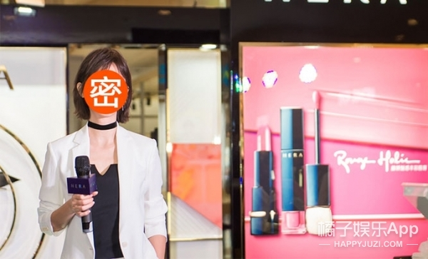 猜 | 这位亮相HERA赫妍旗舰店的女明星是谁?