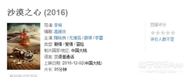 大牌导演新海诚、蒂姆·波顿领跑十二月,这周为您节省了330元!