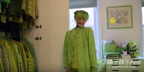 【Holy Shit】这个萌萌哒老太是绿色的!全球人均财富排行你又拖后腿了吗?