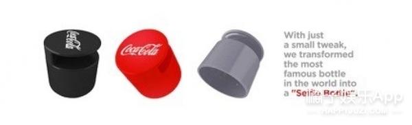 可口可乐也出自拍瓶了,拿着可乐就不愁没自拍杆咯