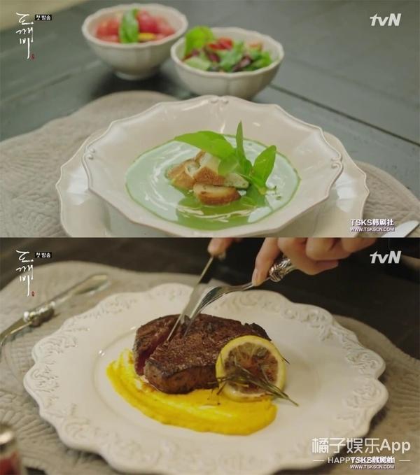 最擅长兄弟罗曼史的《太后》编剧发大招,孔刘李东旭同居啦!