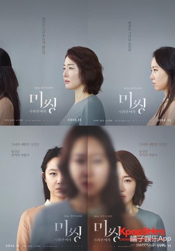 孔孝真新片《Missing:消失的女子》要来了,光是宣传造型就太会穿!