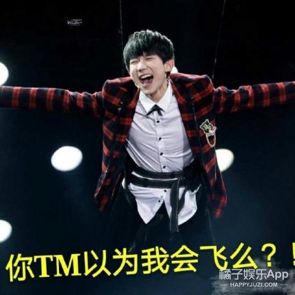 王源20米高天台拍戏毫无保护,剧组与俞灏明受伤的竟是同一个?