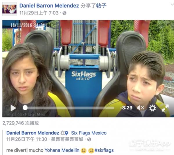 坐弹弓椅,小男孩被吓晕4次表情感人