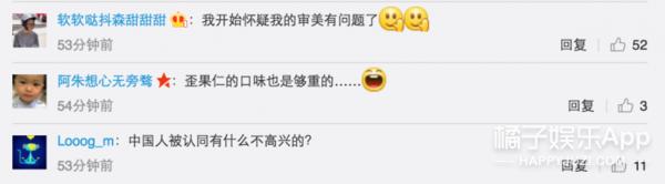 外媒赞16岁中国姑娘万年一遇美女,网友表示不敢苟同