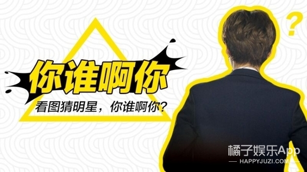 【猜猜TA是誰】他因參演搜狐網劇得到關注,微博上的段子手