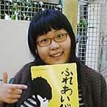 小林纪奈子