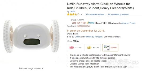 总是赖床不起,是因为你还缺一个闹钟