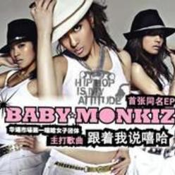 Baby Monkiz