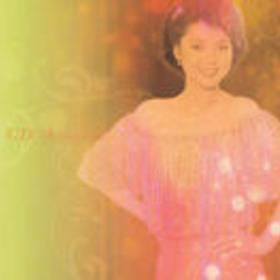 君之纪念册 CD 3