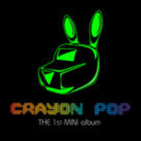 CRAYON POP 1st MINI ALBUM